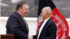 حمایت امریکا و پاکستان از پیشنهاد غنی برای آتش بس مشروط با طالبان