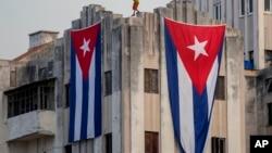 美國駐古巴大使館(資料圖片)