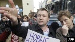 Гей-протест в Москве