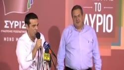 齊普拉斯宣佈贏得希臘選舉