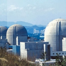 Younggwang Nuclear Power Plant, Uljin-gun, Gyeong-buk, South Korea, (undated photo).