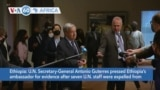 VOA60 Africa - UN Chief to Ethiopian Government: Show Me Evidence of Misconduct