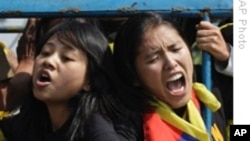 Tibetan Activists to Protest Chinese Rule བོད་སྐད།