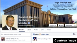 Screenshot of Prime Minister Hun Sen's Facebook page taken on Sunday January 24, 2016.