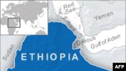 Phe đối lập Ethiopia bị cấm gặp nhà lãnh đạo đang bị cầm tù