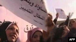 Mısırlı Kadınlar Haklarını İstiyor