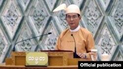 ႏိုင္ငံေတာ္သမၼတဦးဝင္းျမင့္မိန္႔ခြန္းေျပာၾကားစဥ္ (Myanmar President Office)