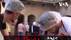 تلاش داوطلبان برای تامین غذای سوریها در رمضان