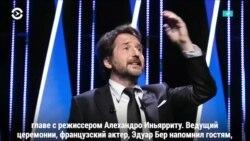 Канны-2019: «Мертвые не умирают» Джима Джармуша открыл кинофестиваль