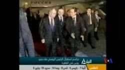 2015-02-10 美國之音視頻新聞: 普京到埃及進行國事訪問