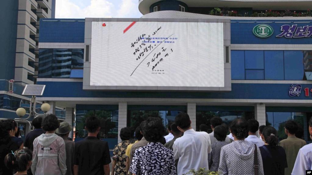 朝鲜人民在平壤观看最新氢弹试验的新闻(2017年9月3日)