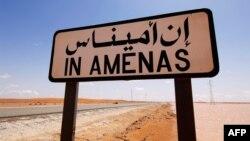 阿尔及利亚东部利比亚边境附近人质遭绑架的天然气田