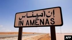 Một bảng chỉ đường gần khu khai thác khí Amenas, điều hành bởi công ty dầu khí BP của Anh, Statoil của Na Uy và công ty quốc doanh Sonatrach của Algeria (AFP/ Statoil/KJetil alsvik)
