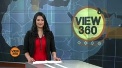 View 360 - جمعرات 12 دسمبر کا پروگرام