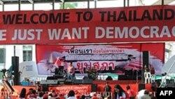 Tailandë: Kërcënimet e ushtrisë nxisin anulimin e protestave