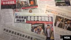 香港媒體連日來大篇幅報導李波返回但離開香港情況