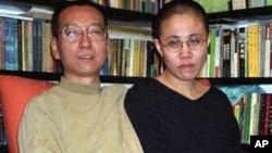 刘晓波和太太刘霞(资料照)