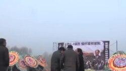 中国民间人士公祭 拉开纪念六四25周年序幕