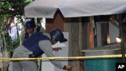 انڈونیشیا: پارسل بم دھماکےسے چار افراد زخمی
