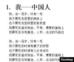 马志权的诗作(图片来自网络)