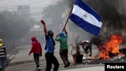 Un estudio considera que la respuesta el gobierno de Nicaragua a las protestas de 2018 ha contribuido al aumento de la violencia y la inseguridad ciudadana en el país.