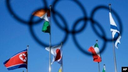 Bendera Korut Berkibar Di Perkampungan Atlet Olimpiade Korsel