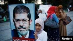 تظاهرات طرفداران مرسی در استانبول، اول ژوییه ۲۰۱۳