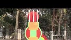 বাংলা একাডেমী প্রাঙ্গণে শুভ উদ্বোধন হ'লো অমর একুশে বই মেলা ও আন্তর্জাতিক সাহিত্য সম্মেলন ২০১৭