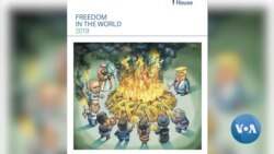 Freedom House: Trump is a Threat to US Democracy