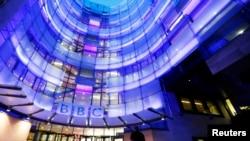 Inzu BBC ikoreramo i Londres mu Bwongereza
