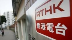 """開創香港直播政治論壇先河 """"城市論壇""""停播見證時代終結"""