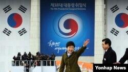 [안녕하세요 서울입니다] 18대 대통령 취임식 이모저모