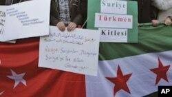 تظاهرات ترک ها و سوری های مخالف دولت بشار اسد در ترکیه.