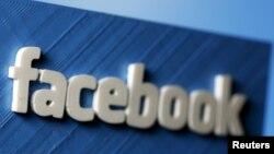 Facebook的标志