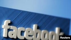 脸书Facebook的企业标识