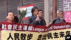 2011年3月27日香港社民连活动人士中联办前抗议声援中国茉莉花