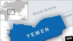 Dân bộ tộc Yemen tấn công đường ống dẫn dầu