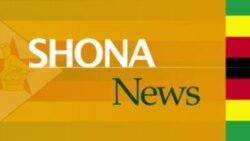 Shona 1700 Tue, 01 Oct