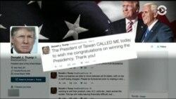 Команда Трампа пытается преуменьшить значение разговора с лидером Тайваня
