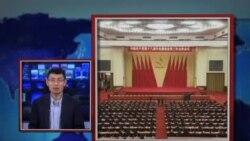 世界媒体看中国: 解读习近平