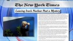 بررسی پیامد گزارش جدید آژانس درباره ایران در نیویورک تایمز