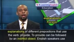 Everyday Grammar: Put Prepositions in Their Proper Place
