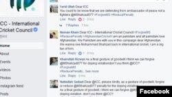 د شهزاد مینه والو د آي سي سي په رسمي فیس بک باندې هم خپل پیغامونه خپاره کړل