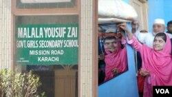 تصویری از «مدرسۀ ملاله» در کراچی پاکستان