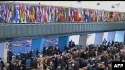 Всемирный саммит ООН по продовольственной безопасности