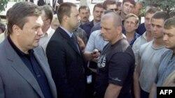 День траура в Украине