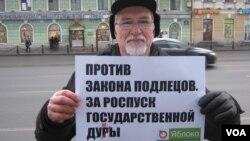 Анатолий Голов