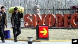 中國最大的煉油和石化產品生產商中石化在北京的一個加油站(資料照片)