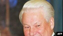 Борис Ельцин: наследие и историческая роль