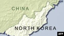 Bắc Triều Tiên dự trù đưa một công dân Mỹ ra xử